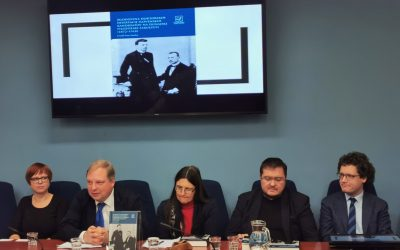 Zgodovina doktorskih disertacij slovenskih kandidatov na dunajski Filozofski fakulteti