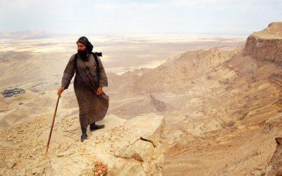 Filozofija puščave